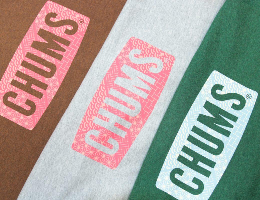 CHUMS  Boat Logo Wagara T-Shirt